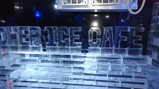 フラワーアイスカフェ